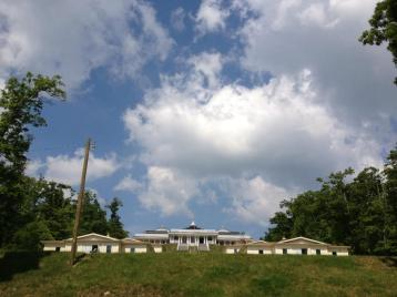 The International Center for Meditation and Well Being in Boone
